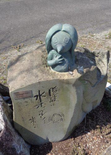 ¡Amabie-Mainichi-news-358x500 derrota al virus de una manera linda!  ¡Yokai Amabie salvó el día!