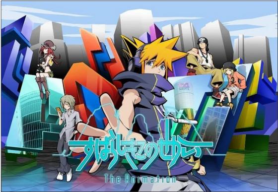 The World-Ends with the-animation-560x387 Título clásico de DS, The World Ends With You, ¡obtuvo oficialmente la animación!
