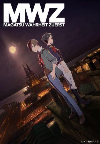"""¡Se espera que la animación de televisión Magatsu-Wahrheit-ZUERST-KV-346x500 """"Magatsu Wahrheit"""" se transmita en 2020!"""