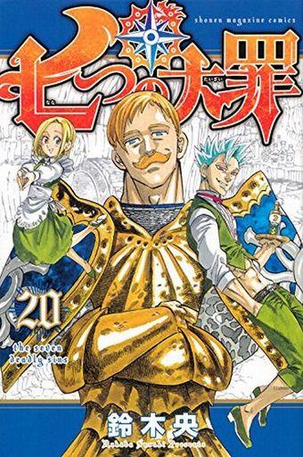 Nanatsu-no-Taizai-Capture-Wallpaper Anime Cumpleaños: Escanor de Seven Deadly Sins