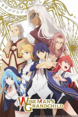 Hachi-nan-tte-Sore-wa-Nai-deshou-dvd-300x450 6 anime como Hachi-nan tte, Sor wa Nai deshou!  (¿El octavo hijo? ¿Me estás tomando el pelo?) [Recommendations]