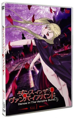 Vampire League Dance DVD-431x500 Refugiados, paranoias y vampiros [Dance in the Vampire Bund: Age of the Scarlett Order]