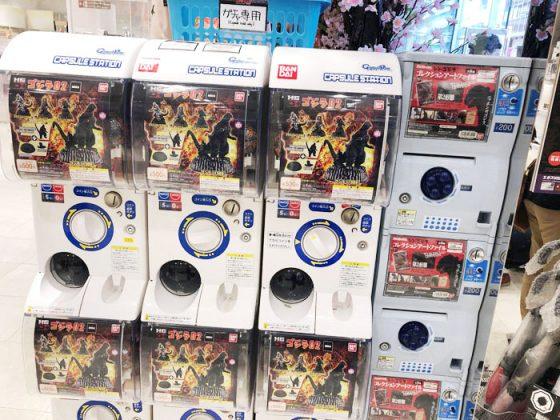 Tienda 1-560x420 [Virtual Vacay with Honey] Otaku Hot Spot-Tokyo Godzilla Store