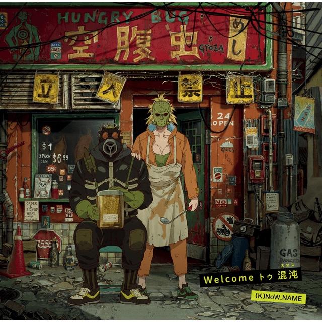 Eizouken-ni-wa-Te-wo-Dasu-na-Wallpaper-700x394 Invierno 2020 en pocas palabras-tendencias, sorpresas, ganadores y perdedores