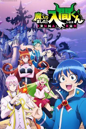 ¡Jibaku-Shounen-Hanako-knv-dvd-225x350 como Gugure!  ¿Montaña Kokkuri? ¡mira este!