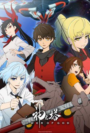 Dios de la escuela secundaria DVD-300x425 6 Anime como el Dios de la escuela secundaria [Recommendations]