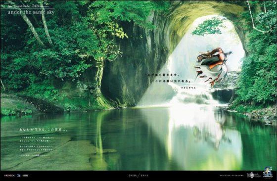 ¡Fuji-560x365 realiza un recorrido virtual por Japón a través del destino / gran orden!