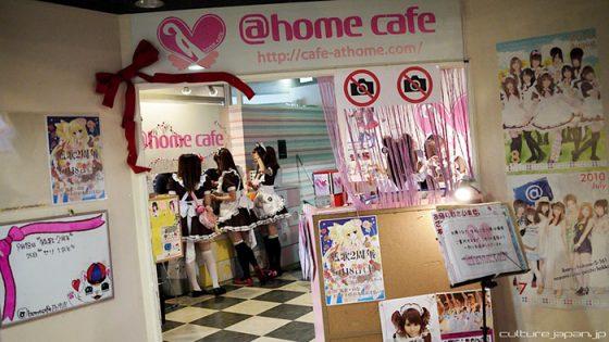 ACM Home Maid Coffee Maid está listo 560x315 Akiba Maid Cafe ofrece más tazas de COVID-19 en noticias recientes