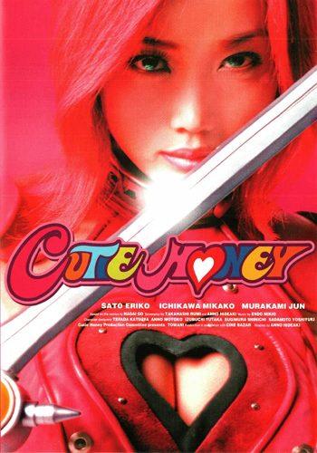 Cutie-Honey-Movie-Poster-350x500 Japanese Movie 2 anime fan guide-¡más obras clásicas que vale la pena ver!