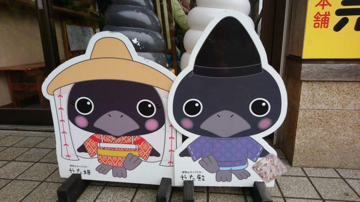 Personaje de mascota cuervo de tres patas 700x394 Karasu-el cuervo en la cultura y el anime japoneses