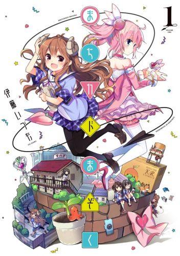 demongirlnextdoor-img-352x500 Nanami con licencia de la serie de cómics THE DEMON GIRL NEXT DOOR
