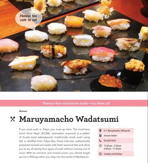 Tokio-día-a-día-SS-1-560x256 VIZ Media se complace en anunciar Tokio: ¡Lanzamiento diario el 9 de junio!