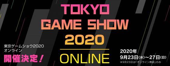 ¡TGS-2020-Online-560x218 Tokyo Game Show 2020 está oficialmente a la venta en línea!