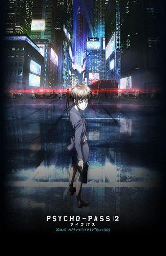 Evangelion-wallpaper-667x500 La historia y la influencia del punk digital japonés en el anime