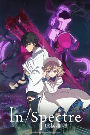 Hatena-Illusiond-Wallpaper 5 es el anime sobrenatural del invierno 2020
