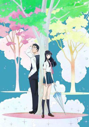 Koi-wa-Ameagari-no-You-ni-dvd-225x350 [Taboo Romance Anime Winter 2018] ¿Como Koi a Uso? ¡mira este!