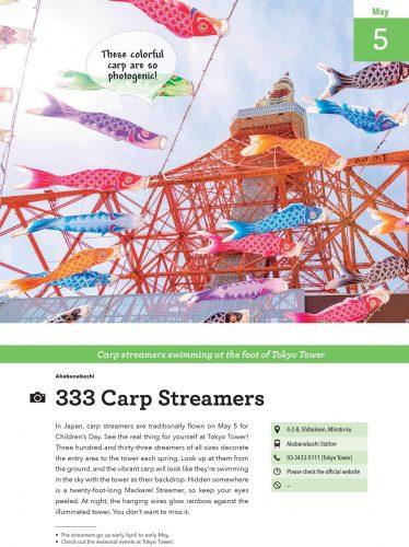 cover-350x500 Tokio: experiencia presupuestaria todos los días, todos los años