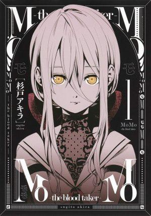 MoMo-the-blood-taker-manga-300x428 Detective vengativo y vampiro loli de 200 años - MoMo: Vampire