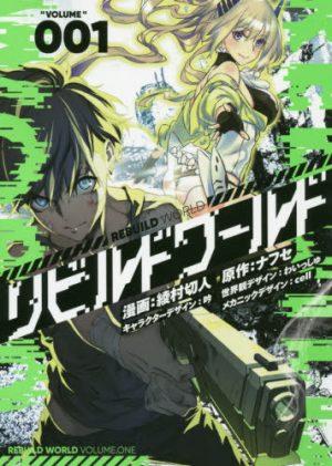 Rebuild-World-manga-300x421 haz lo que dije, de lo contrario morirás-reconstruir el mundo