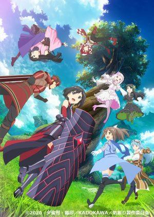 PRINCESS-CONNECT-ReDive-dvd-300x419 6 Anime como una princesa Connect Re: Dive [Recommendations]