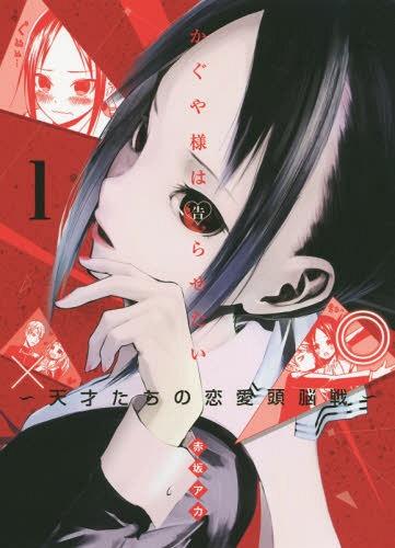 Los diez personajes principales de Ojou-sama en el anime Hibike-Euphonium-Reina-crunchyroll: ¡estas no son tus damas de molde!