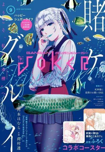 Los 10 personajes principales de Ojou-sama en el anime Hibike-Euphonium-Reina-crunchyroll: ¡estas no son tus damas de molde!