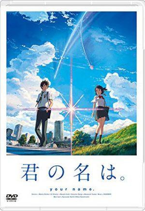 El jardín de las palabras-dvd-300x423 6 películas de anime, como