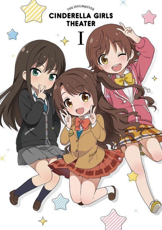 Yuka-Ootsubo-SS-1 La voz joven del anime: ¡Feliz cumpleaños Yuka Ootsubo!
