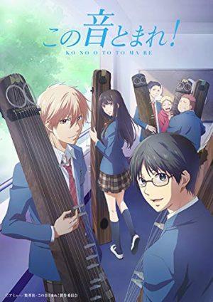 Kanata-no-Astra dvd-405x500 5 último anime que quizás te pierdas