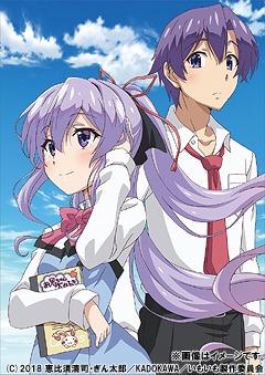 Kakushigoto-dvd-300x366 6 Anime como Kakushigoto [Recommendations]