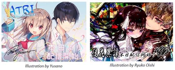 Aniplex-Illustration-ATRI-Adabana-Odd-Tales-SS-1 ATRI-My Dear Moments- y Adabana Odd-Tales ahora están disponibles en Steam