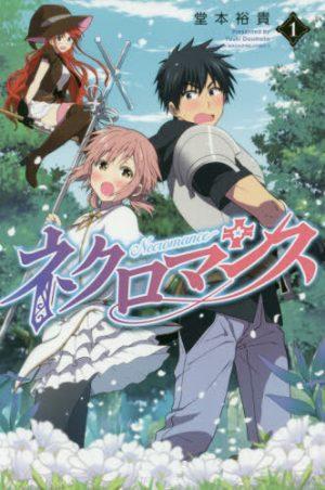 Ne-Ku-Romance-manga-300x452 Contigo, nuestro amor dura hasta que la muerte nos separe-Necromance Manga