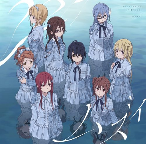 22-7-Wallpaper-500x495 22/7 ¿es el anime de música para dormir de esta temporada?