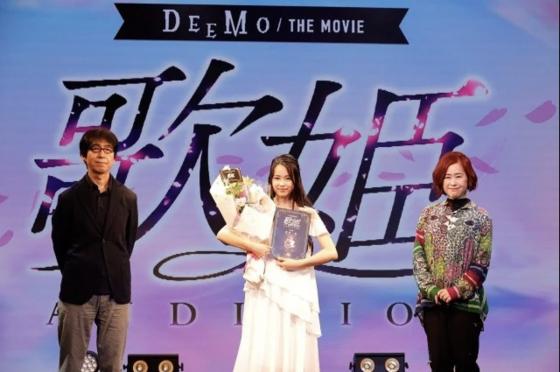 DEEMO-Singer-560x372 ¡La niña de 14 años ganó una audición para cantar el tema principal de la próxima película de animación DEEMO!
