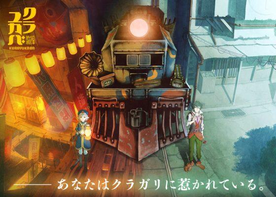 Shigehara Tsukahara Shigeshi -KV-560x400 ¡Shigehara Tsukahara Shigeki ha lanzado un nuevo Proyecto Steampunk Fantasy!