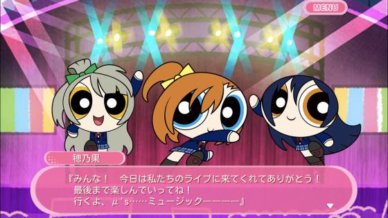 Imagen de iOS 560x315 Love Live! ¡El ídolo y las Chicas Superpoderosas cooperan por tiempo limitado!