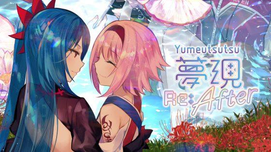 Yumeutsutsu-Re-Master-SS-3-560x280 Novela visual de Yuri Saga Yumeutsutsu Re: Master & Re: ¡Después de su lanzamiento en Steam y Switch el 23 de abril!