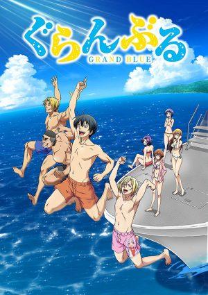 El anime de verano Big Blue Wallpaper 5 supera el calor del verano ... ¡en interiores!