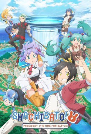 Shin-Sakura-Taisen-Wallpaper-500x500 ¡Dos animes lanzados en la primavera de 2020 pueden comenzar una tendencia de cruce de aventuras y lugares de trabajo!