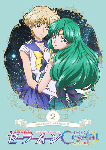 Sailor Moon Sailor-Moon-s-wallpaper-500x500 LGBTQ + Pride Month: Introducción a los personajes homosexuales en el anime y manga regular
