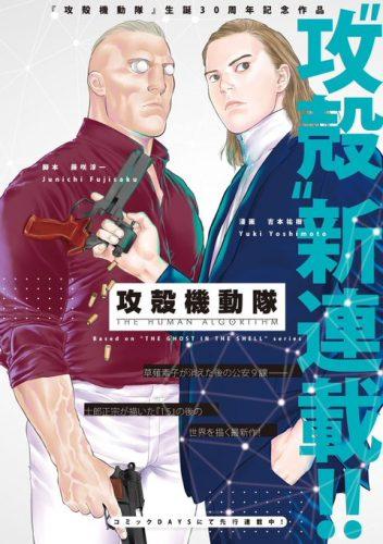 Mashima-HEROS-333x500 Kodansha U.S. Publicación de títulos impresos de verano y otoño de 2020 abierta