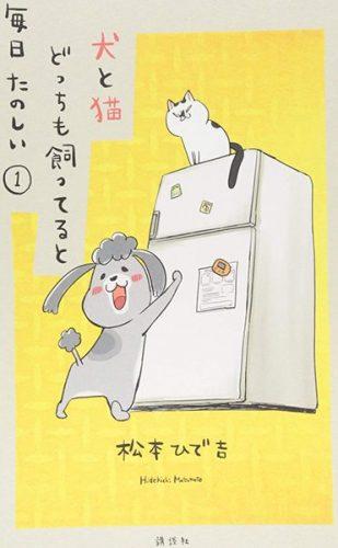 Mashima-HEROS-333x500 Kodansha publicado en los Estados Unidos para el verano y otoño de 2020 título impreso abierto