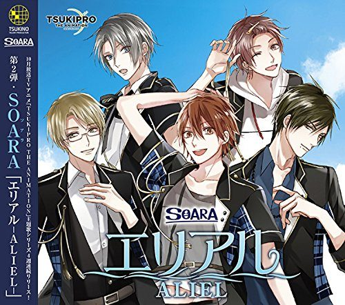 Tsukipro-la-animación-225x350 [Fujoshi Friday & Male Idol Fall 2017] ¿Te gusta Starmyu? ¡mira este!