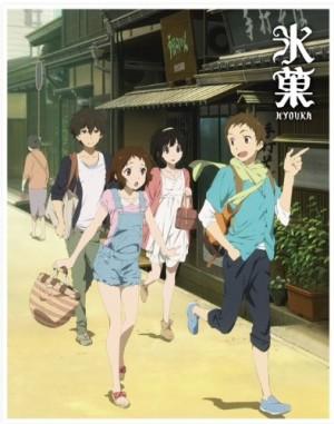 Kyoto-Teramachi-Sanjou-no-Holmes-Holmes-of-Kyoto-300x450 6 Anime como Kyoto Teramachi Sanjou no Holmes [Recommendations]