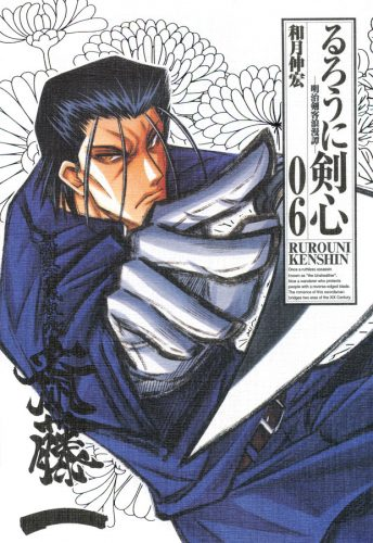 A lo largo del anime y la historia, Kamuy captura a Toshizo Hijakata (Hakata).