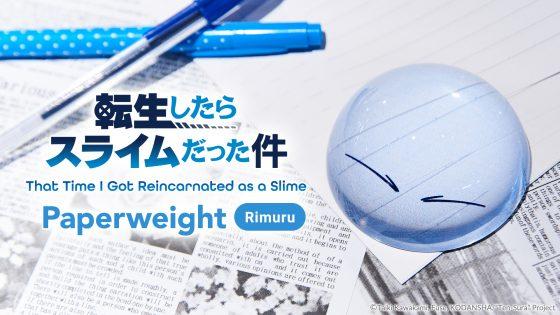 En ese momento, volví a adquirir la reserva del logo de slime 560x373, ¡y ahora puedo abrir a Rimuru Paperweight desde