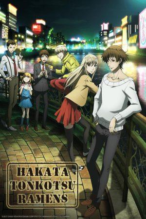 Kabukicho-Sherlock-dvd-300x424 6 anime como Kabukichou Sherlock (Expediente No. 221: Kabukicho) [Recommendations]