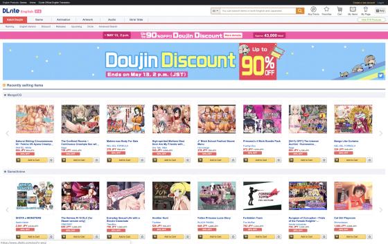 mainimage-560x296 se lanzó la mayor campaña de ventas de descuento de productos independientes más grande en DLsite