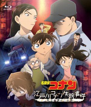 Detective Conan Detective Conan Wallpaper 615x500 Los 10 personajes más inteligentes de Detective Conan