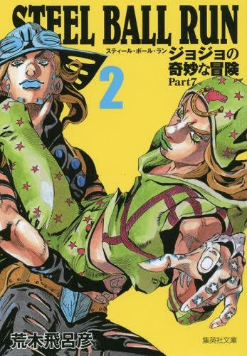 ¿Es el personaje de JoJos-Bizarre-Adventure-Golden-Wind-Wallpaper realmente gay? –Parte 2: El viento dorado de Chocho Rion